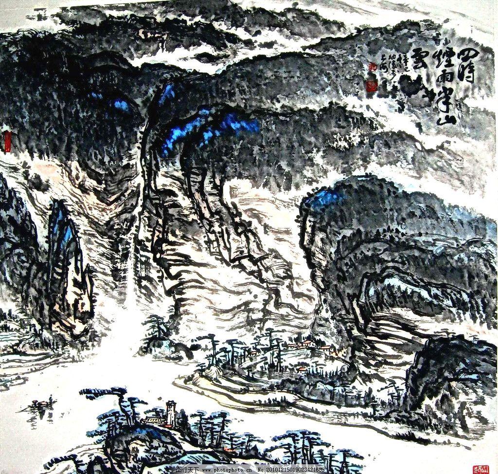 中国画 水墨画 瀑布 江 河 松树 树林 山 轻舟 房子 书法 印章 悬崖