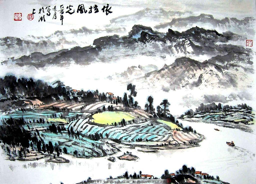严幼俊 山水画 中国画 水墨画 青山 丘陵 田野 书法 印章 树木 树林