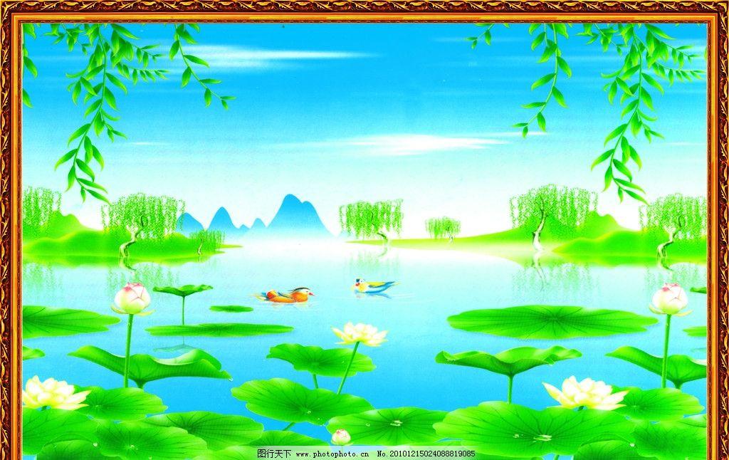 风景画图片