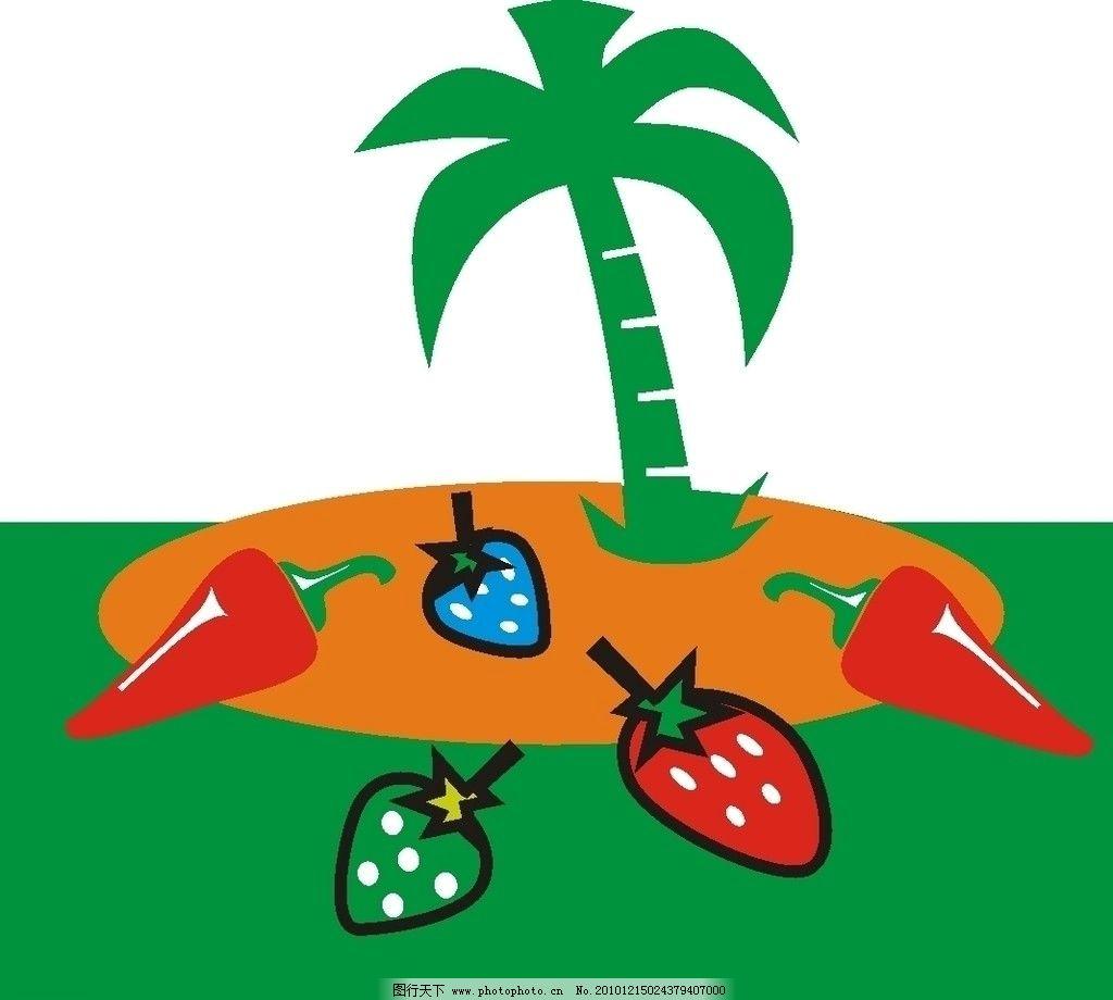 草莓 椰子树 矢量图 尖椒