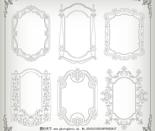 欧式花纹边框简单易画黑白