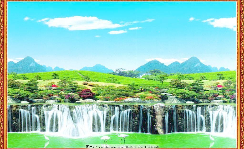 瀑布 瀑布美景 高山流水 风景画 草地 蓝天白云 花圃 鲜花 山 壁画 树