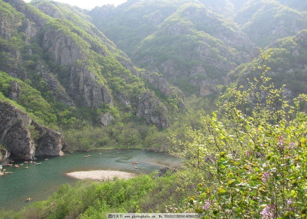 山水风景 青山碧水 高清 高山 绿水 树 群山 风景 名胜 自然风景 旅游
