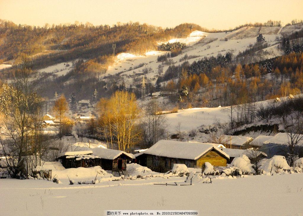 雪色山村 雪色 山村 东北 农村 乡下 大雪 自然风景 自然景观 摄影