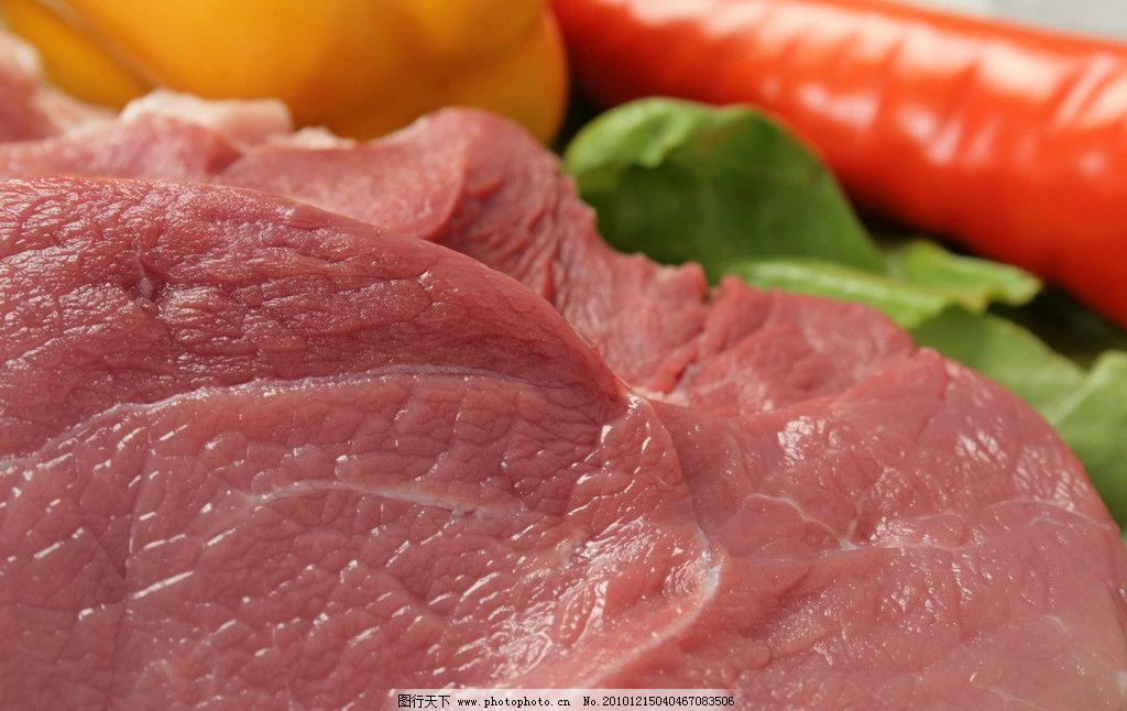 生肉鲜肉图片