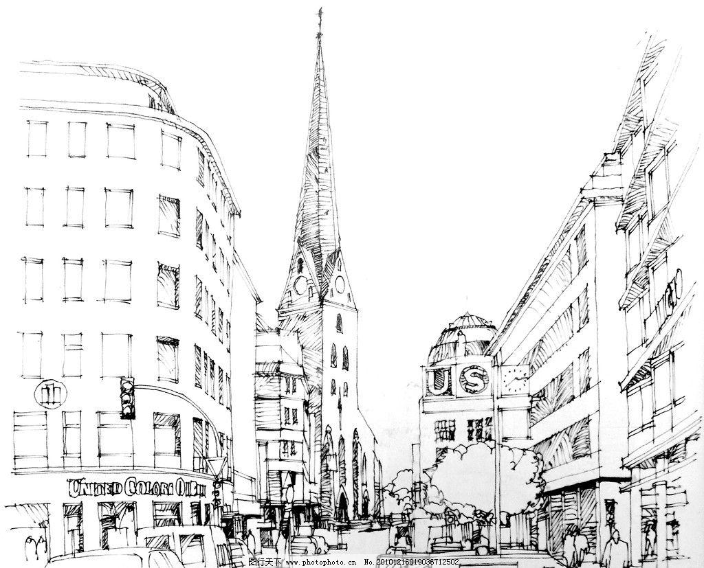 建筑速写 街道 钢笔画 钢笔风景画 钢笔素描 线条 黑白画 线稿