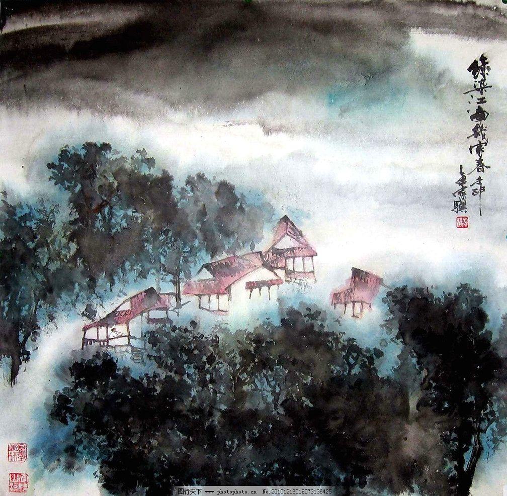 中国画 水墨画图片