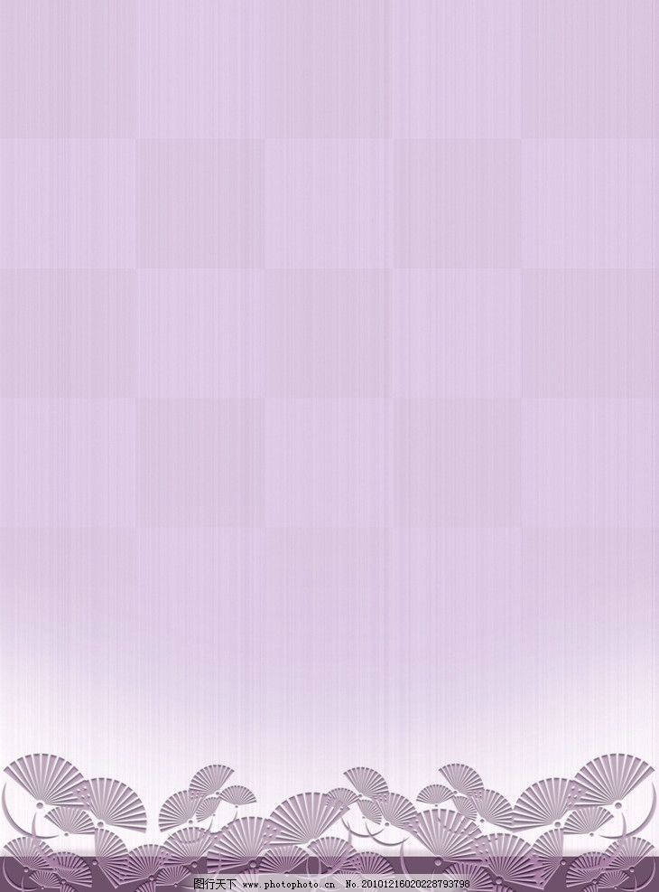 梦幻背景图 梦幻炫光 炫彩背景 信纸 简约 浪漫 淡雅 温馨 紫色 迷幻