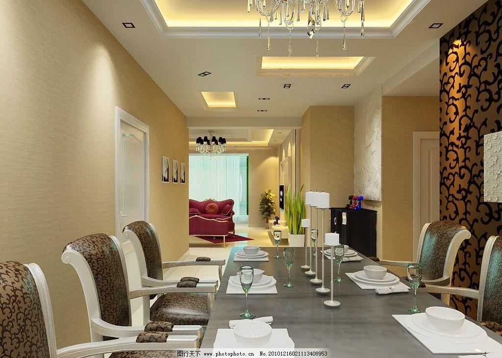 客厅餐厅效果图 餐厅      吊顶 玄关造型 简欧风格 室内模型 3d设计