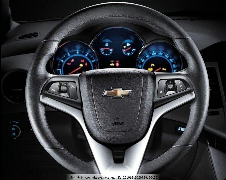 科鲁兹 雪佛兰 方向盘 仪表盘 蓝光 名车 交通工具 现代科技 设计 300