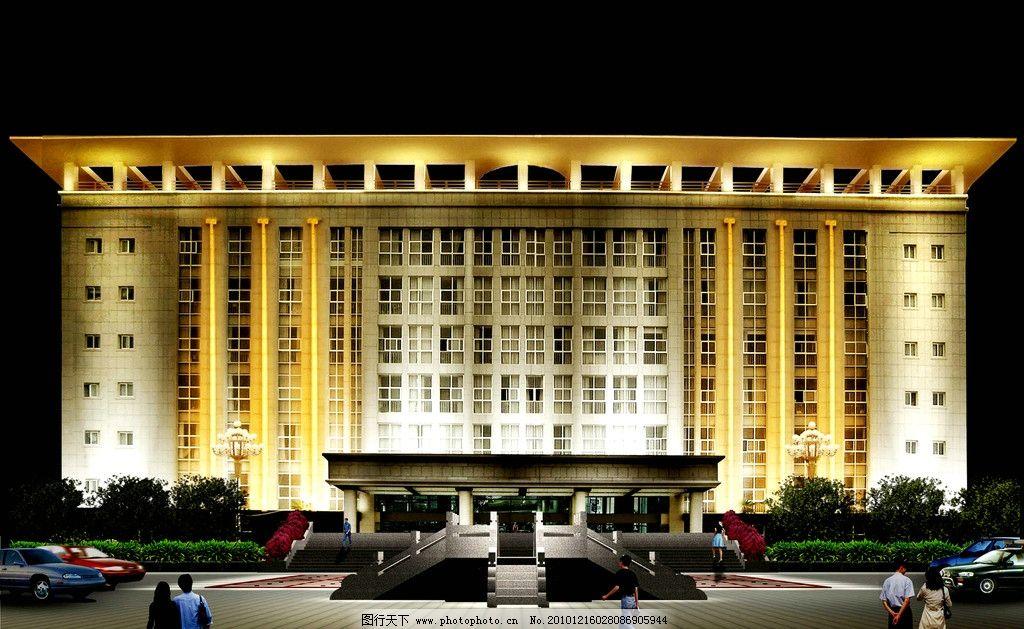 建筑外观 美术设计 楼宇设计 建筑效果图 楼房 大楼 行政大楼 政府大