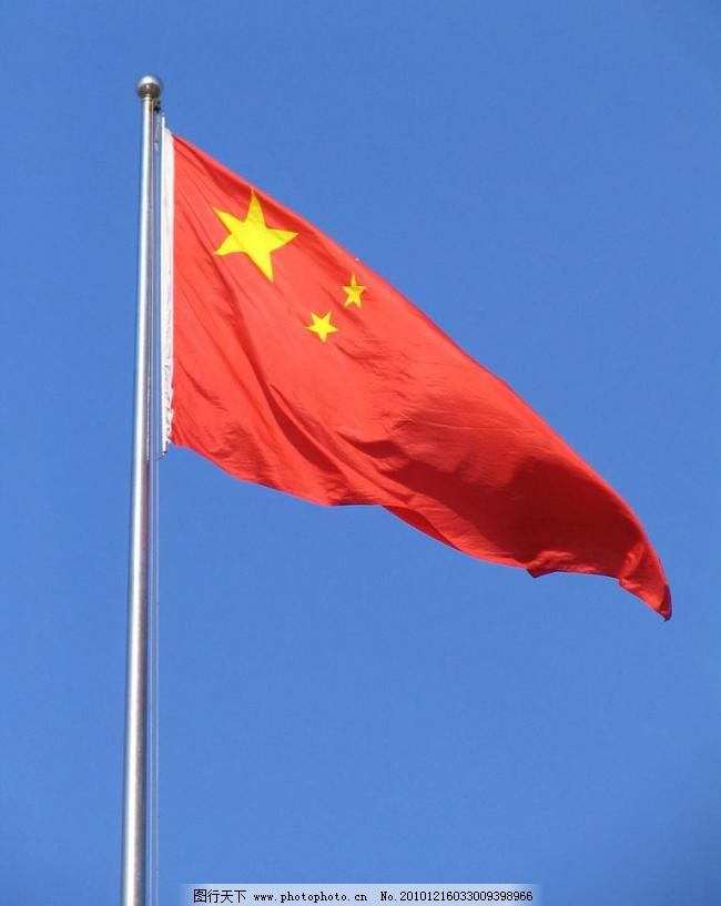 300dpi jpg 背景 国旗 红旗 红旗飘扬 蓝天 飘扬的国旗 飘扬的红旗