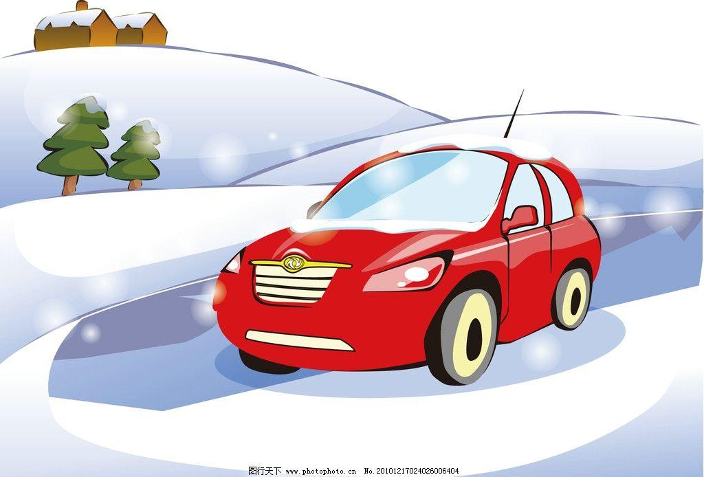 雪景汽车 雪景 卡通汽车 自然风景 自然景观 矢量 ai