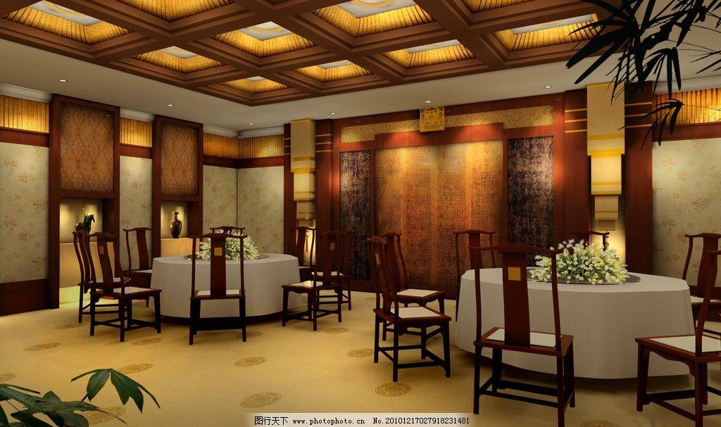 中式餐厅效果图 餐桌 豪华酒店        室内装修 餐厅装修 中式桌椅