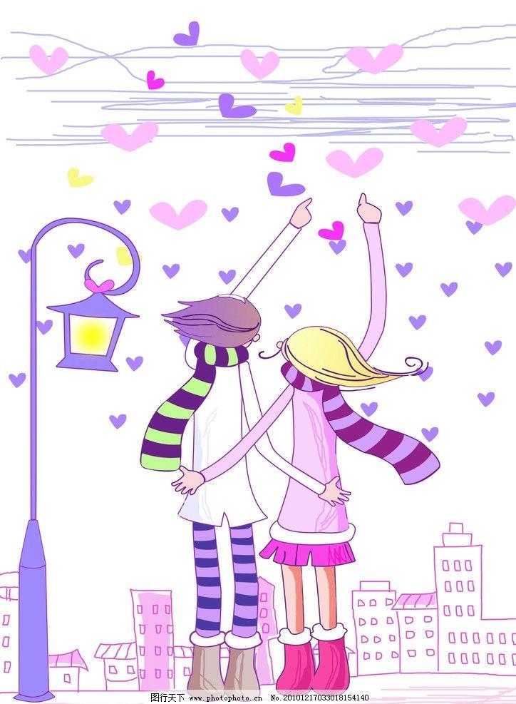 卡通浪漫情侣 浪漫情侣