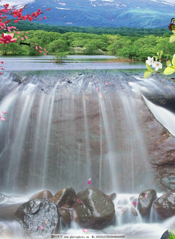 瀑布风景画 山水风景 自然风景 自然风光 大自然风景图片 流水生财