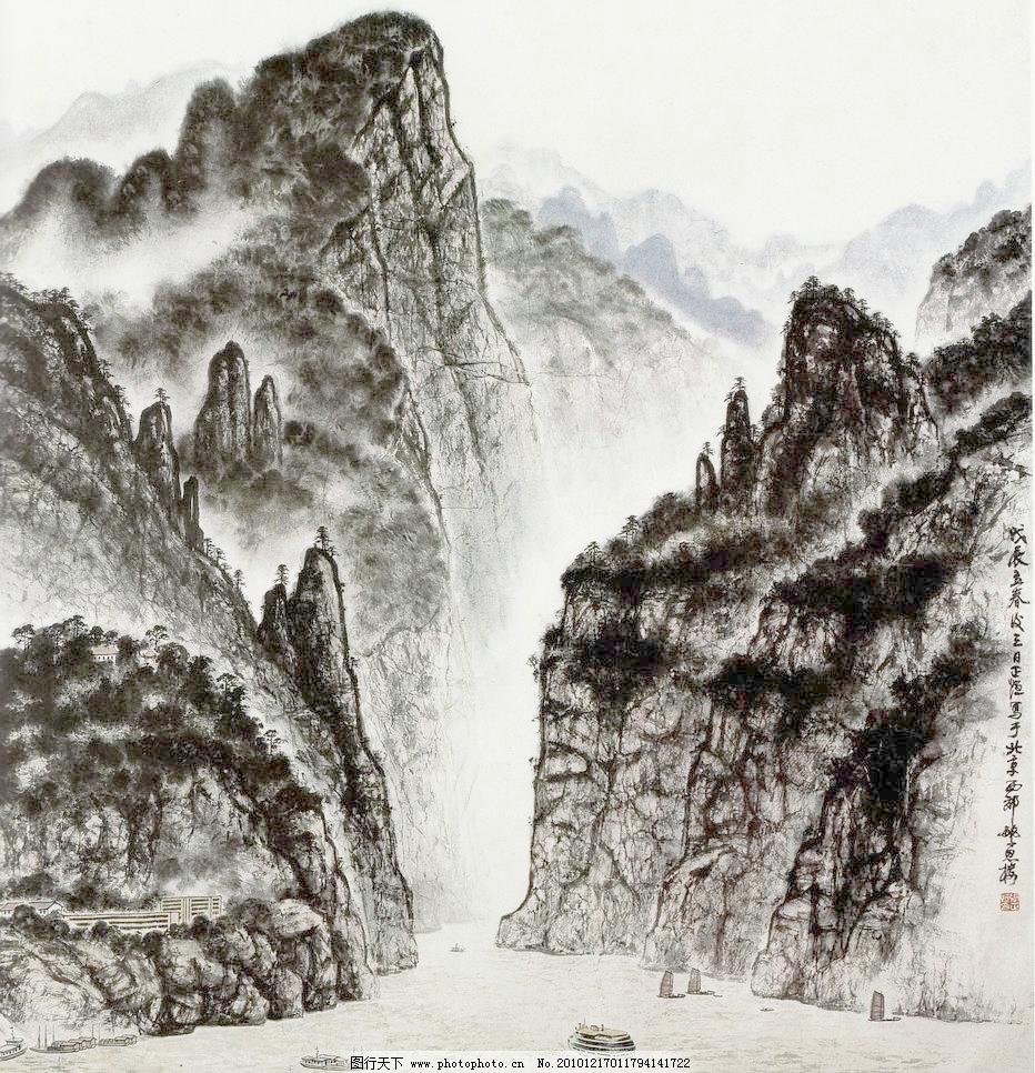 72dpi jpg 彩墨山水画 房子 风景画 国画 河流 河水 绘画 绘画书法