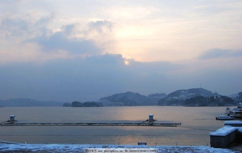 湖之雪 曙光 早晨 千岛湖 雪后 下雪 千岛湖风光 自然风景 自然景观