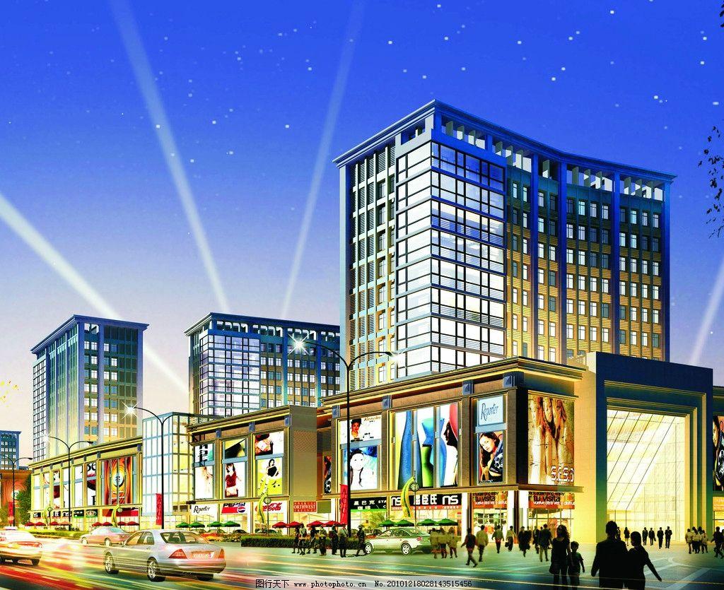 商场效果图 高层建筑 外观效果图        室外效果图 建筑 街景 室外