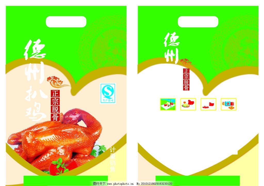 食品包装袋图片_包装设计_广告设计_图行天下图库