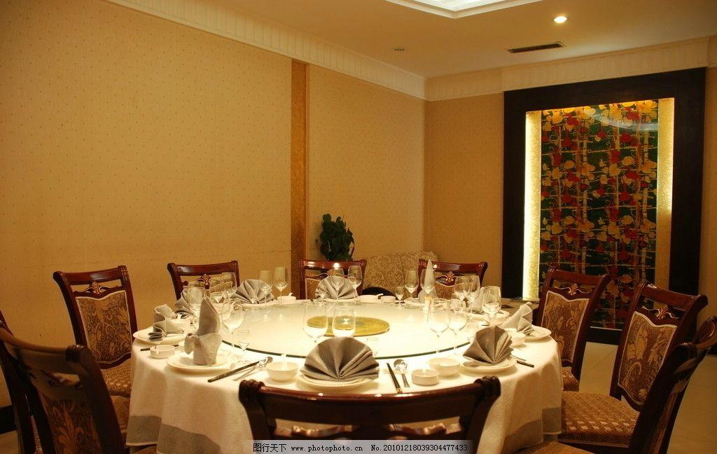餐饮酒店包厢图片