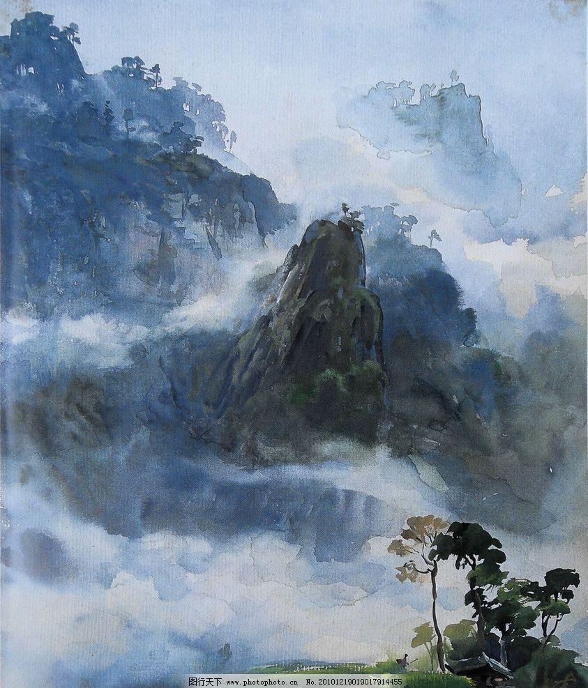 水彩画图片 水彩 水彩画 风景 水彩风景画 山 树 雾 云雾 雾气 绘画