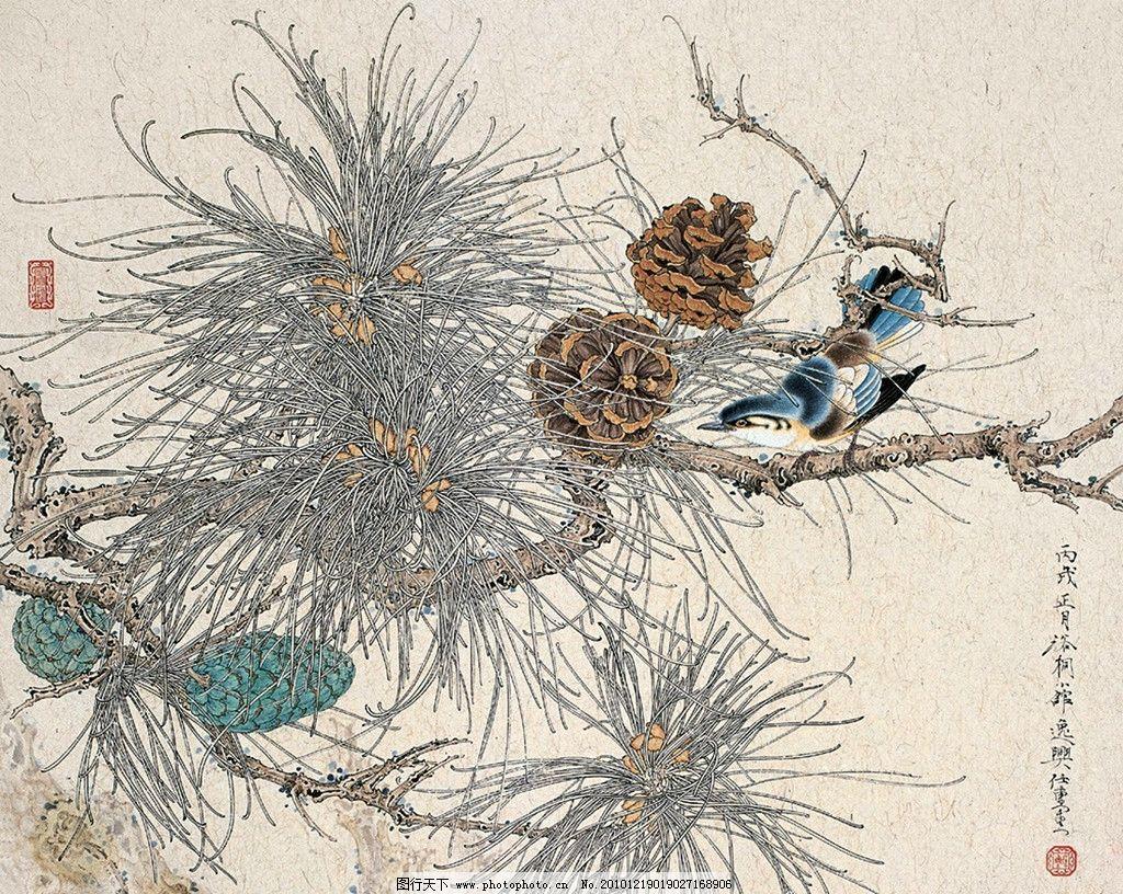 蓝雀松果 松花 松针 松球 树枝 小鸟 古典 国画 任重 工笔 花鸟 名家