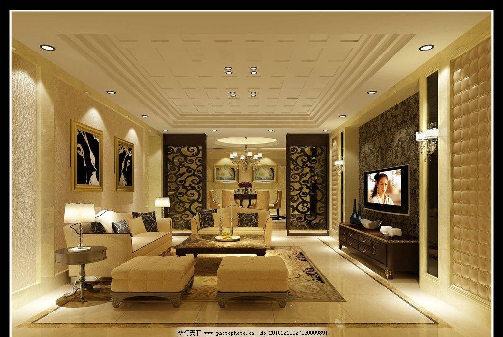 客厅 家具摆设 效果图图片