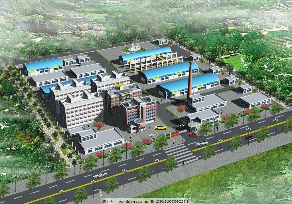 厂房效果图        厂房 公业区 办公楼 绿化图 大型厂房 建筑 楼