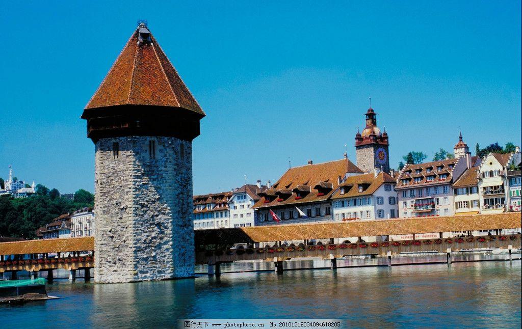 世界 旅游 风景 名胜 建筑 风光 古迹 西欧 欧美 蘑菇房 城市 蓝天