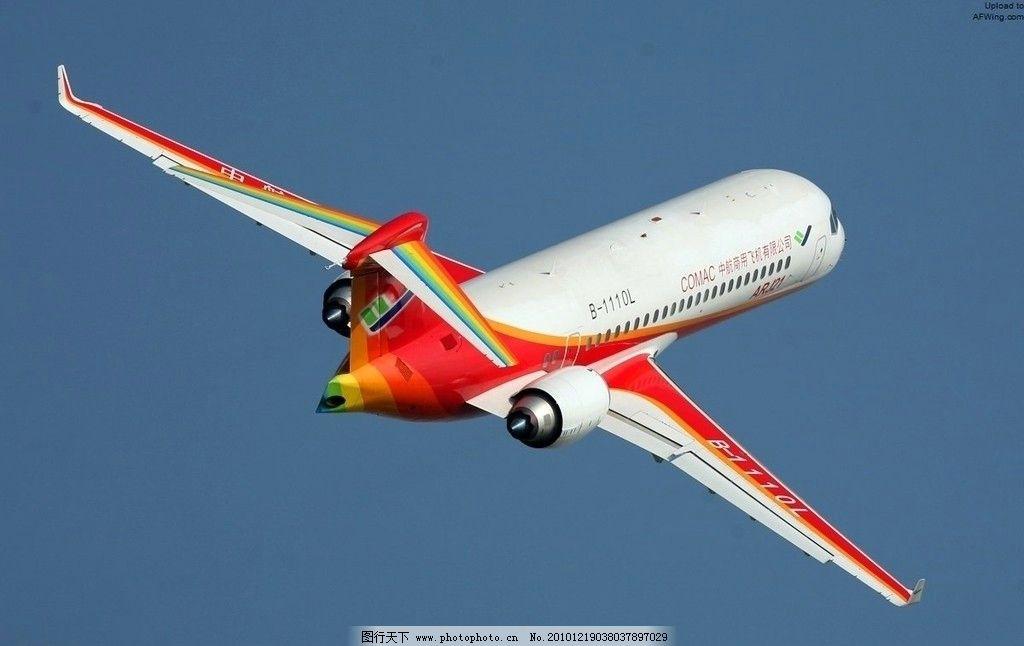 arj21支线客机 arj21 支线客机 航空发动机 喷气式飞机 民航 航空