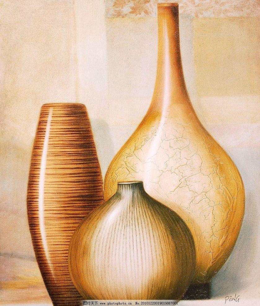 手绘画 装饰画 画芯 陶瓷 艺术 花瓶 陶罐 绘画书法 文化艺术 设计