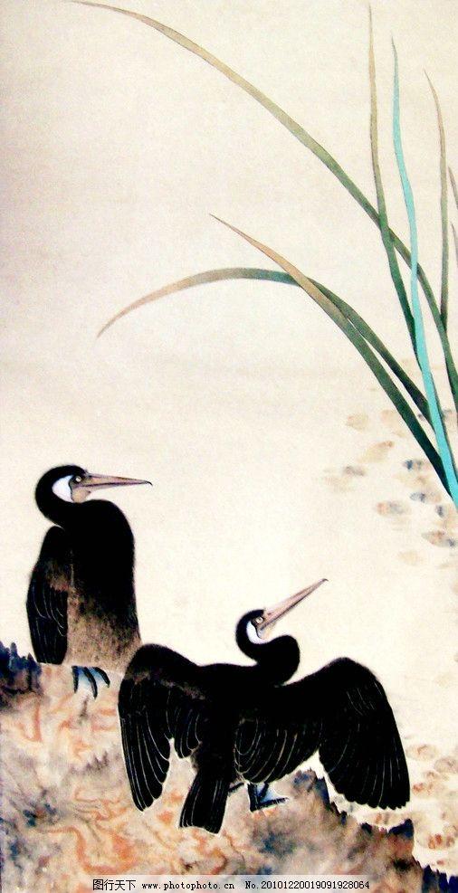花鸟小品 绘画 中国画 彩墨画 工笔画 鸟 鱼鹰 水草 国画艺术 书法