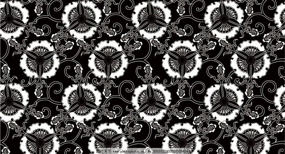 古典花纹 黑白花纹 丝织花纹