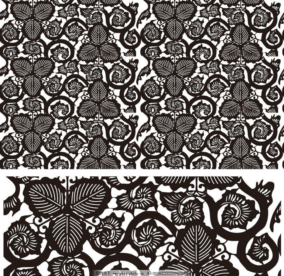 古典花纹 黑白花纹 丝织花纹 布料花纹 面料花纹 花边 花朵 无缝 底纹