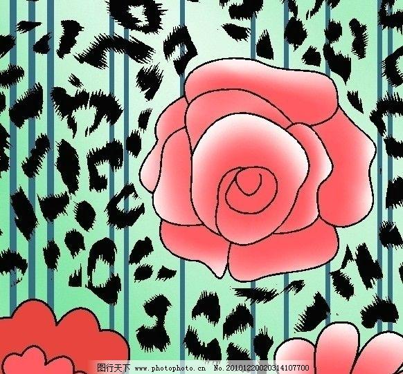 豹纹花 豹纹 花 服装     竖条 花边花纹 底纹边框 设计 300dpi jpg