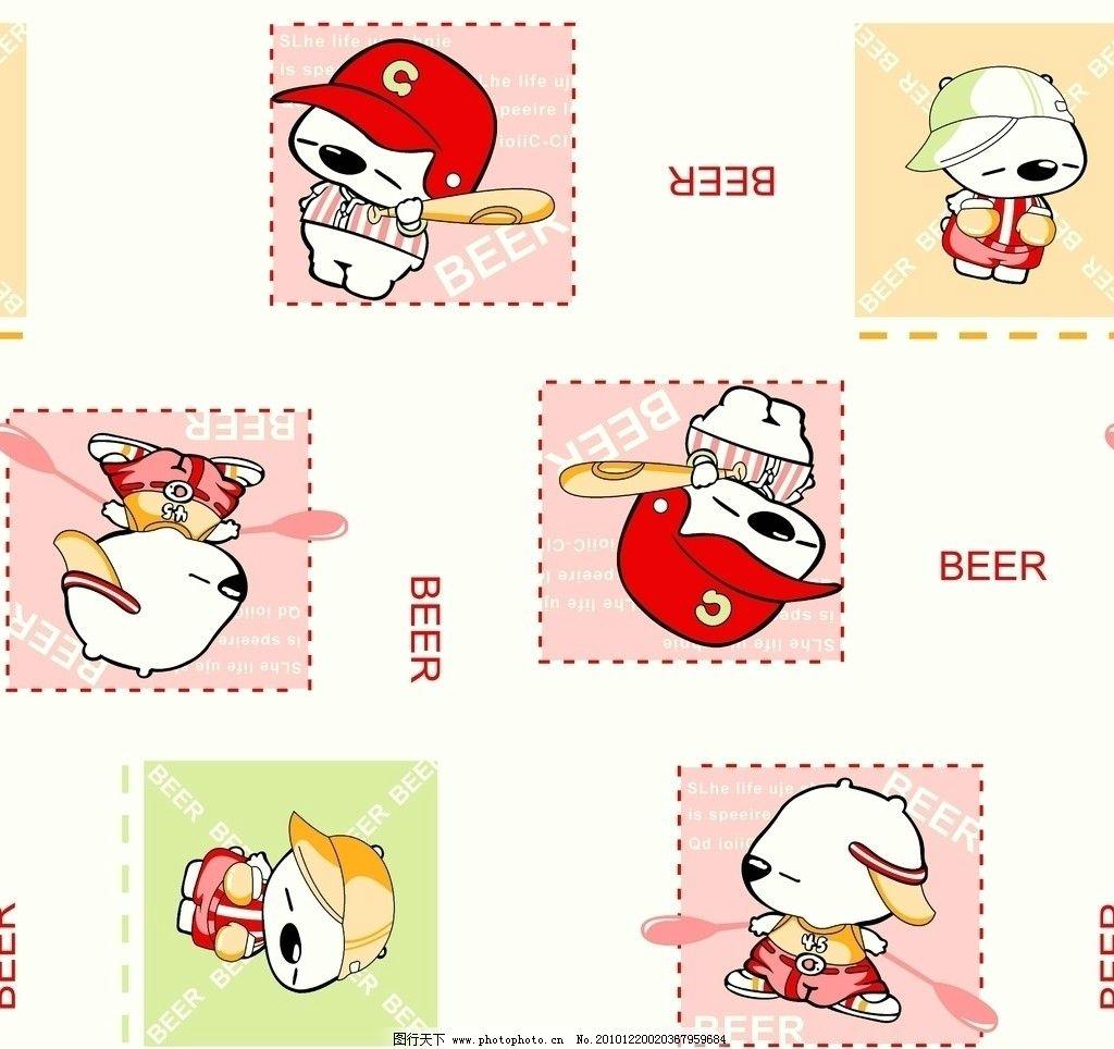 卡通人物连续图 棒球小子 红帽小孩 人物连续图 花边花纹 底纹边框