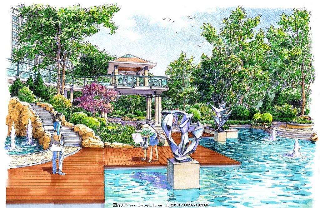 手绘效果图 环境 室外效果图 喷泉 小区景观 室外设计 建筑