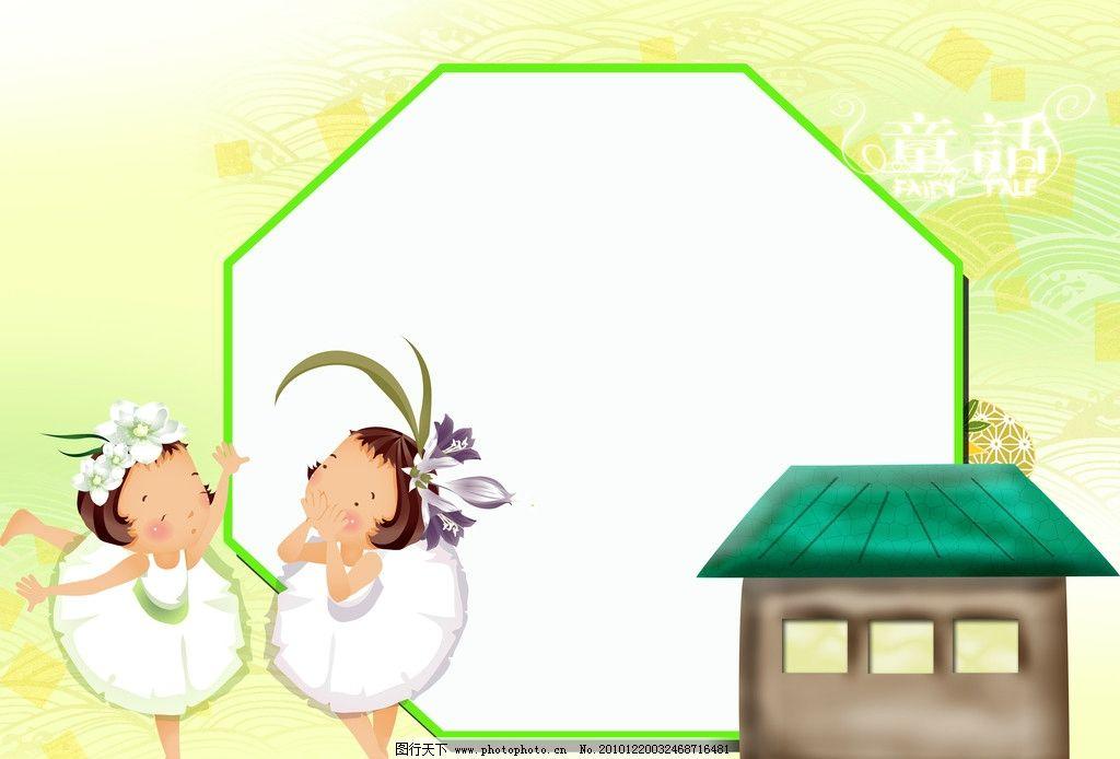 童话 花纹 动物 女孩 白裙子 头饰 双胞胎 芭蕾 花朵 天真 浪漫 可爱
