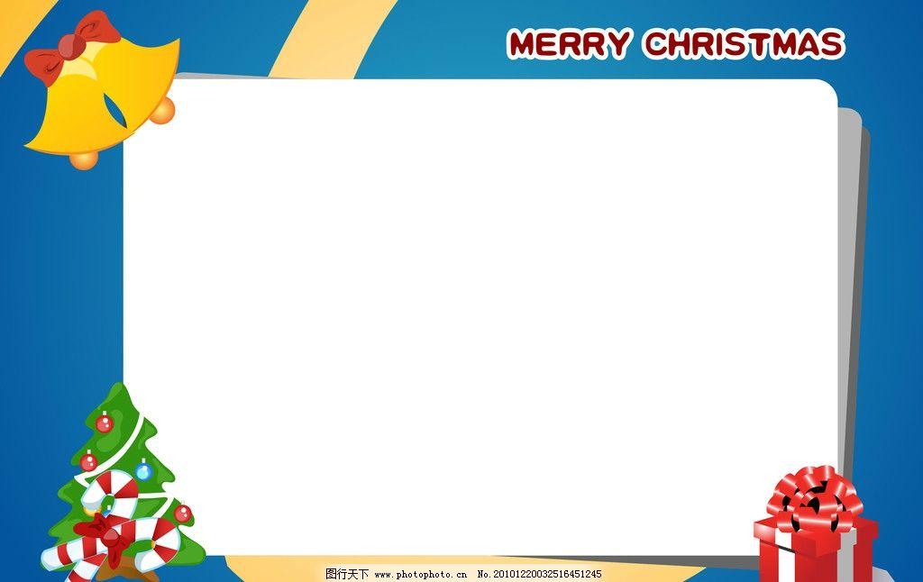 圣诞节边框 圣诞树 铃铛