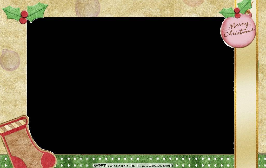 圣诞节边框 圣诞快乐 袜子
