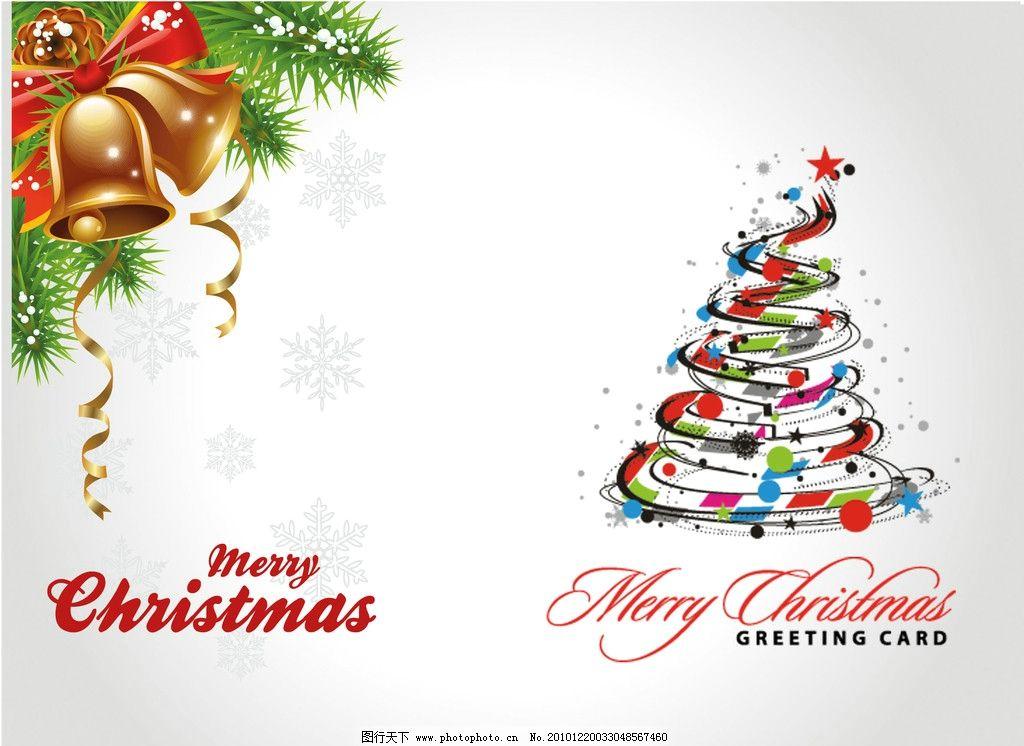 圣诞贺卡系统v系统规划设计图片图片