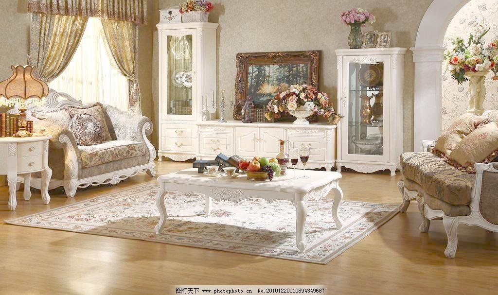高清图家居三 床 家居图 建筑园林 欧式茶几 欧式床 欧式柜 欧式家具
