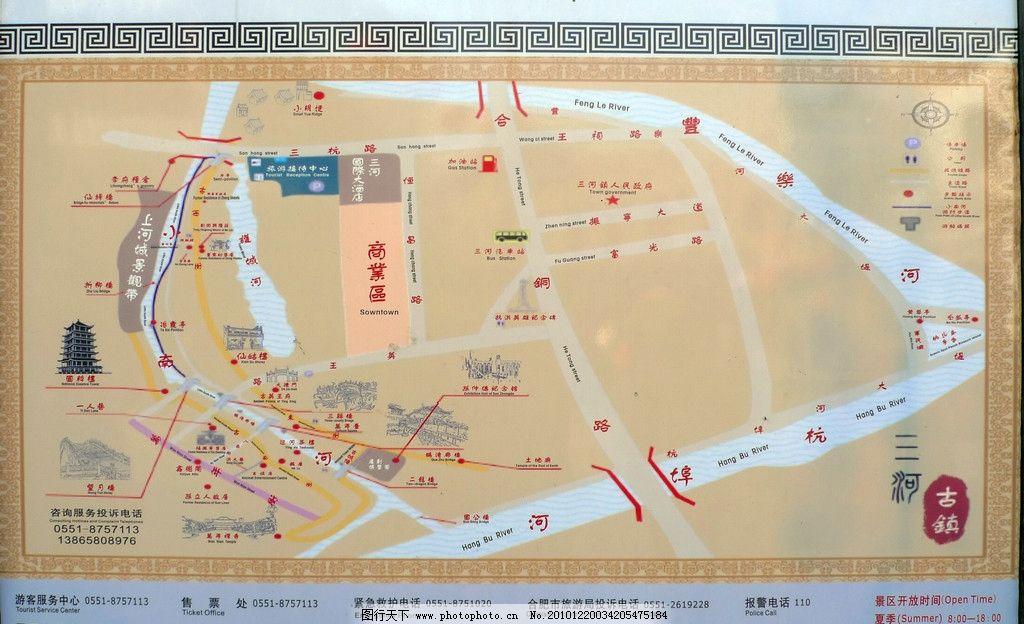 三河古镇 安徽 合肥 肥西 舒城 旅游 线路图 浏览图 人文景观