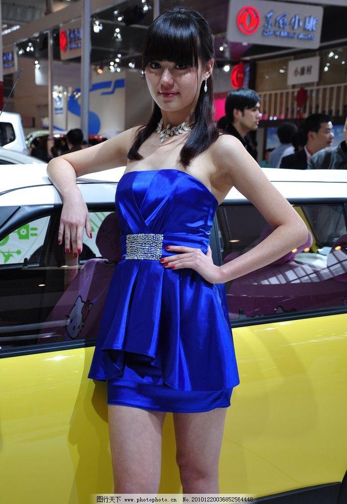香车美女 可爱美女 蓝色短裙 长发 黄色汽车 美腿 车展 女性女人