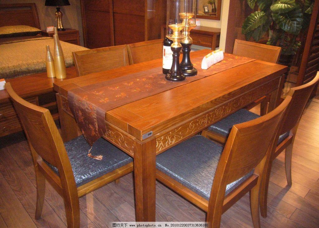 实木家具 餐桌 家具 家居 红木家具 餐桌椅 饰品 装饰 家居装饰 素材