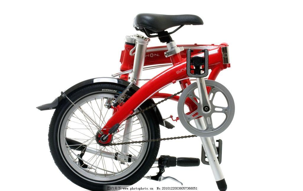 折叠自行车 自行车 红色折叠自行车