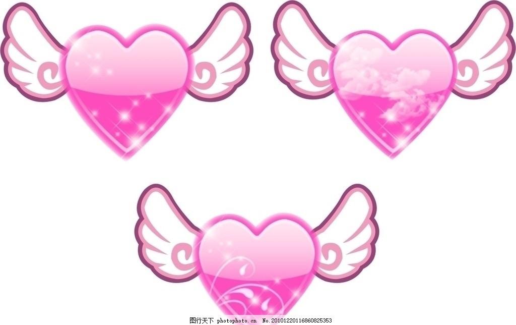 心形翅膀 卡通翅膀 粉色心形 天使 天使的翅膀 小图标 标识标志图标图片