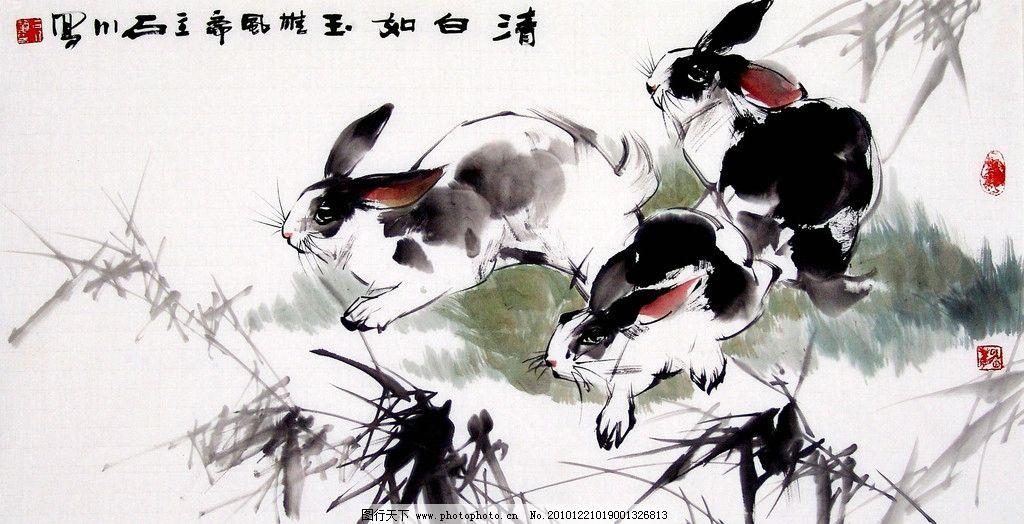 绘画 中国画 彩墨画 动物画 兔子 玉兔 竹子 草地 书法 印章 国画艺术