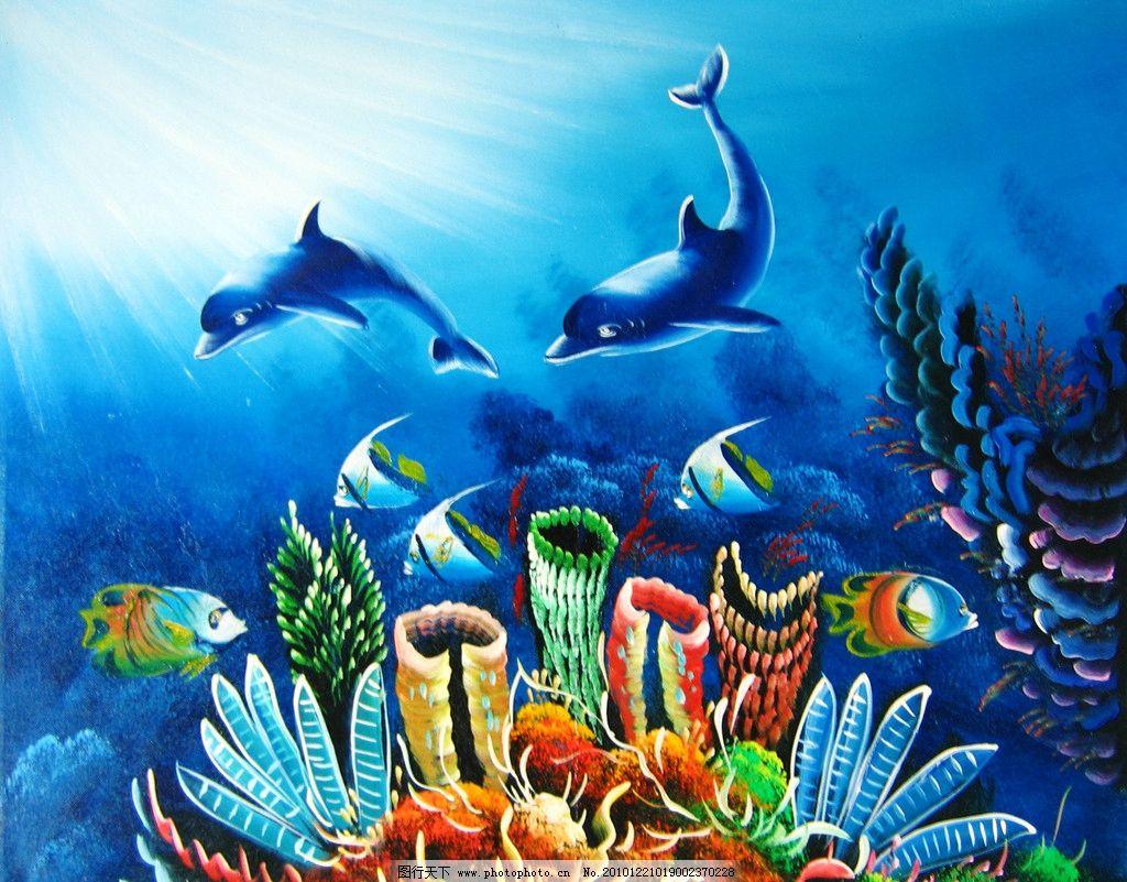 漂亮的手绘动物海豚油画 手绘动物海豚 动物油画 海豚 手绘油画 无框画 装饰画 艺术画 海水 大海 植物 鱼 现代画 简约画 挂画 壁画 壁挂 挂板 餐厅 室内装饰 墙画 艺术 插画 底纹 背景 文化艺术 美术绘画 油画 绘画书法 设计 180DPI JPG